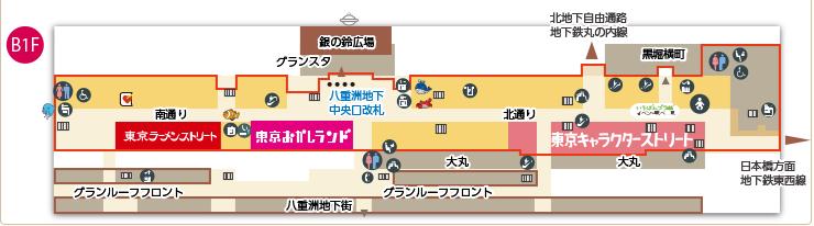 map tokyosta.
