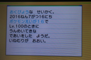 IMG_9403
