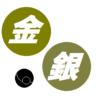 ポケットモンスター金銀 3DSバーチャルコンソール9月22日配信!予約開始はいつ?特典は付く?