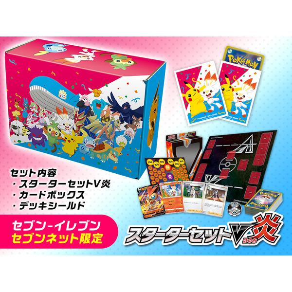 ポケモン 剣盾 トレーナーカード